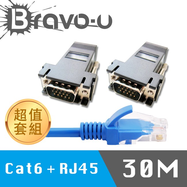 Bravo-u Cat6超高速網路線30米/VGA轉RJ45訊號延長器