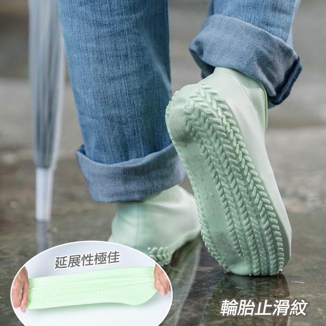 樂嫚妮 加厚矽膠防水雨鞋套 輪胎紋防滑耐磨矽膠鞋套-L綠