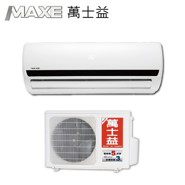 【MAXE萬士益】5-7坪變頻冷暖分離式冷氣MAS/RA-36VH