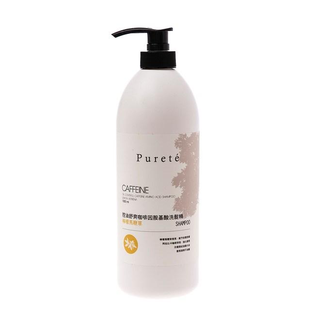 Puret'e控油舒爽咖啡因胺基酸洗髮精-檸檬馬鞭草