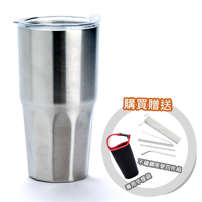 316不鏽鋼雙層真空風暴杯 900ml 附吸管組+專用手提袋