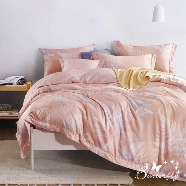 【BUTTERFLY】MIT-3M專利+頂級天絲-雙人薄床包枕套組-飛揚-粉