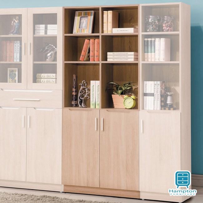 【Hampton 漢汀堡】貝琳達橡木2.7尺雙下門開放書櫃