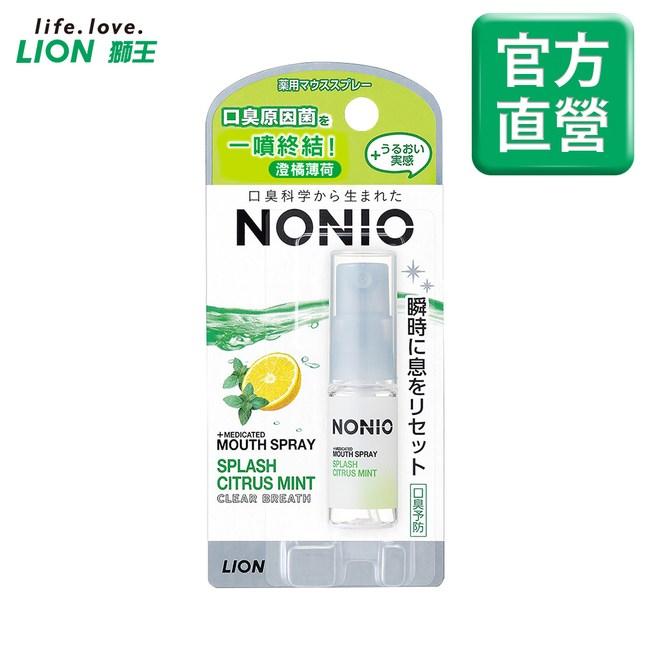 日本獅王NONIO終結口氣淨涼噴劑5ml澄橘薄荷X6