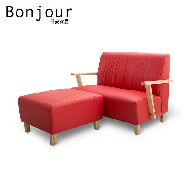 【日安家居】Eliot艾瑞特MIT經典雙人沙發含腳椅三色紅