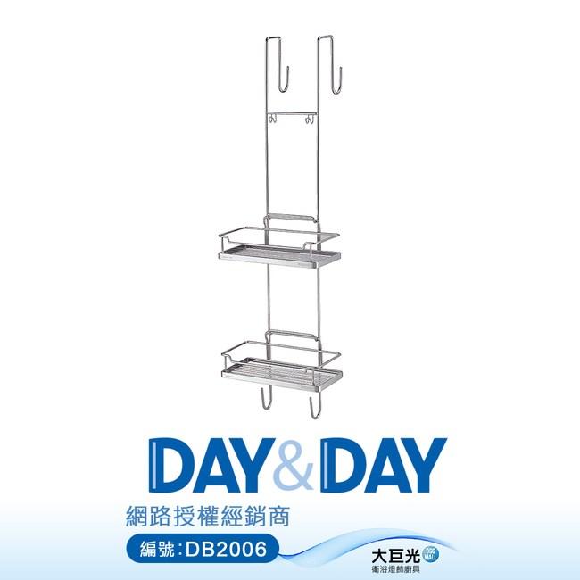 【DAY&DAY】不鏽鋼方形淋浴拉門雙層掛式置物架(ST2295-2)