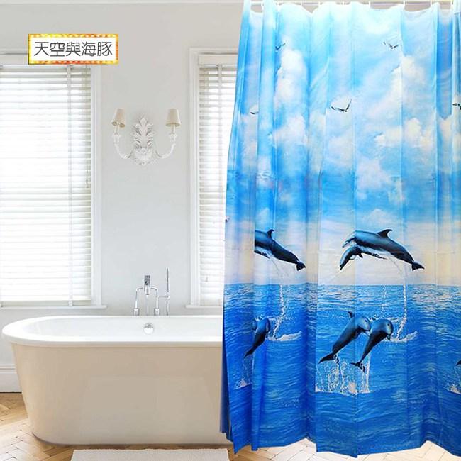 【APEX】文青風時尚防水浴簾-天空與海豚
