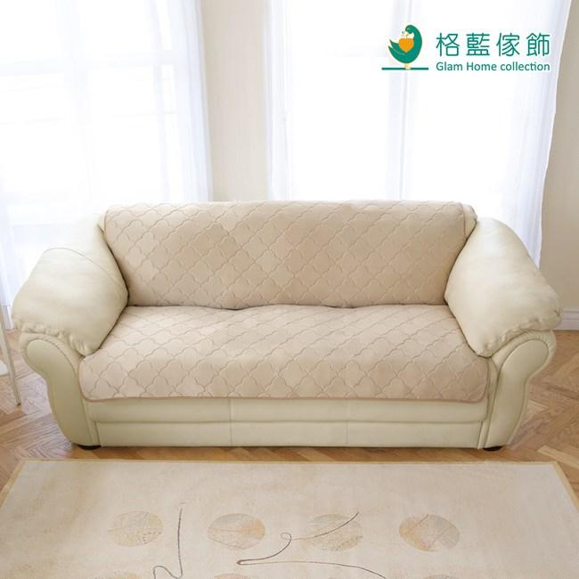 【格藍傢飾】Super Cool沙發墊-冰樂駝雲朵3人
