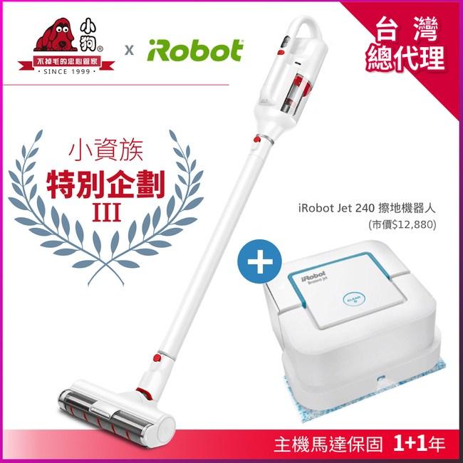【清潔神組合】小狗 T10 Home 無線吸塵器+iRobot 擦地機
