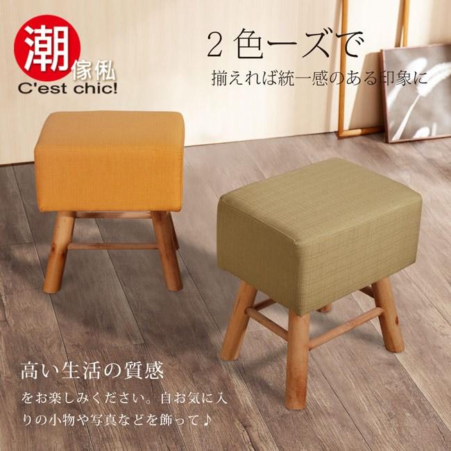 【C'est Chic】森林唱遊小椅凳-綠色