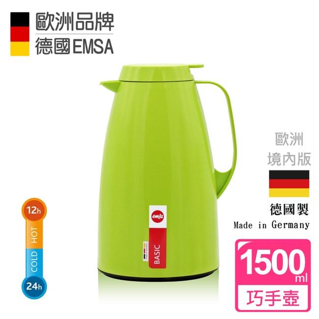 【德國EMSA】頂級真空保溫壺 巧手壺系列BASIC (保固5年) 1.5L原野綠
