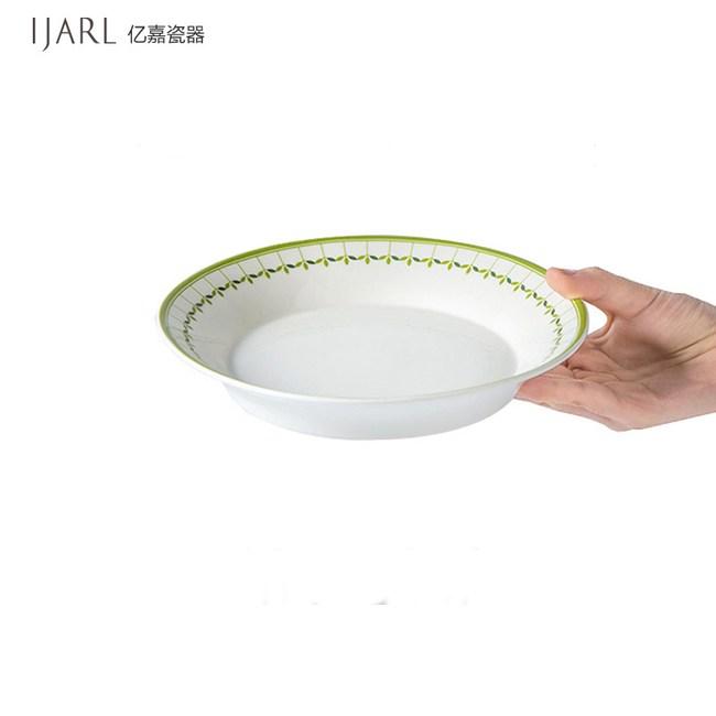 創意家用新骨瓷餐具8英吋湯盤
