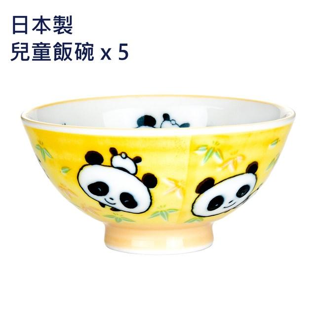 【Royal Duke】日本製3.5吋飯碗5入組-小熊貓(可愛小熊貓)