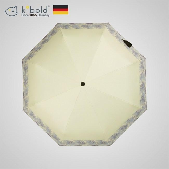 【德國kobold酷波德】抗UV夏日海灘按摩手把遮陽防曬三折傘-綠棕梠