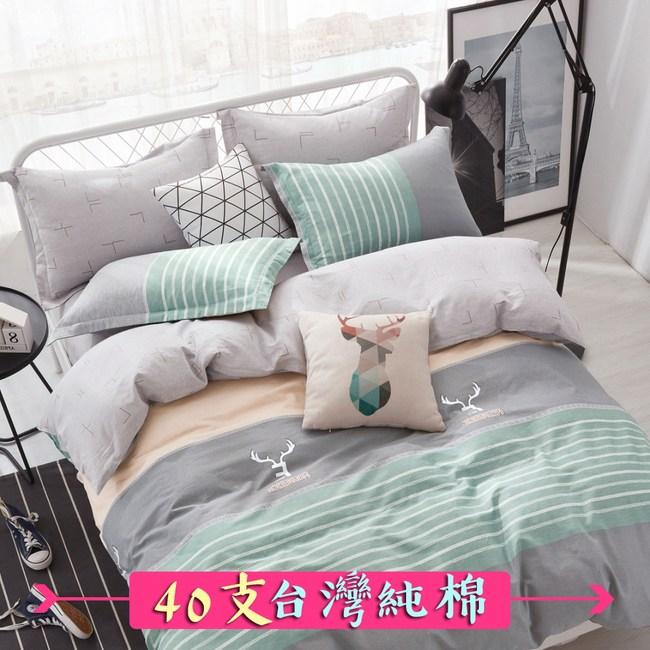 【eyah】100%台灣製寬幅精梳純棉雙人床包被套組-戀戀富良野