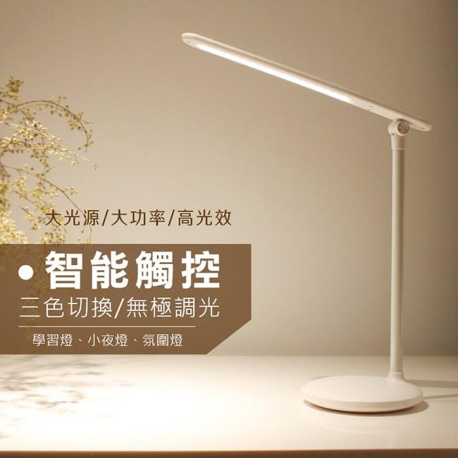 【Shop Kimo】小糯米檯燈折疊LED桌燈(USB充電)白糯米