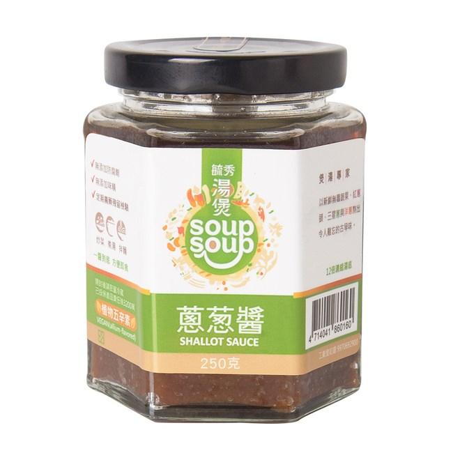 毓秀私房醬湯煲-蔥葱醬250g