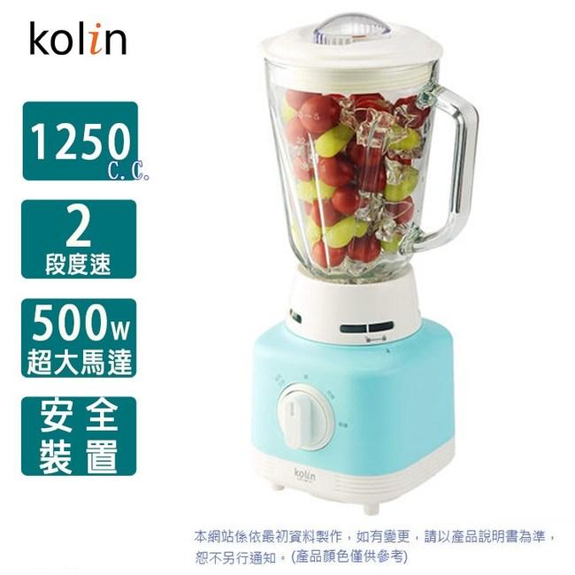 Kolin歌林玻璃杯冰沙果汁機KJE-LNP131