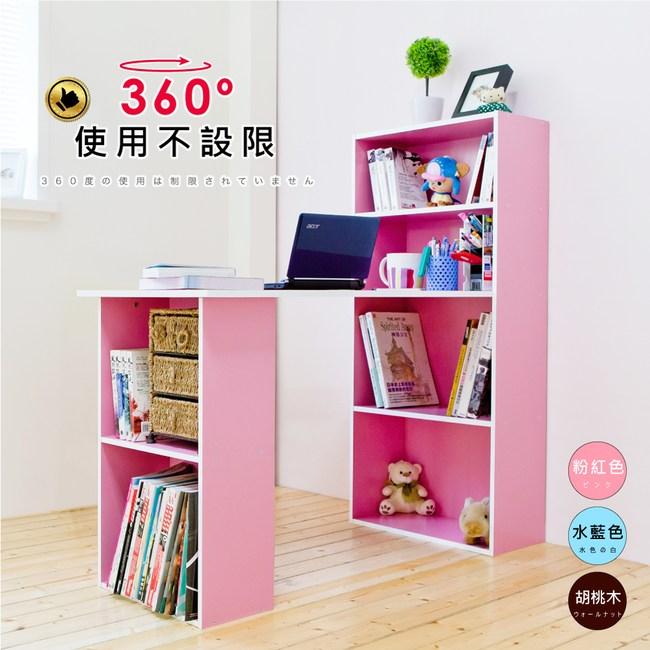 【Hopma】水漾4+2書櫃型書桌-白配粉紅