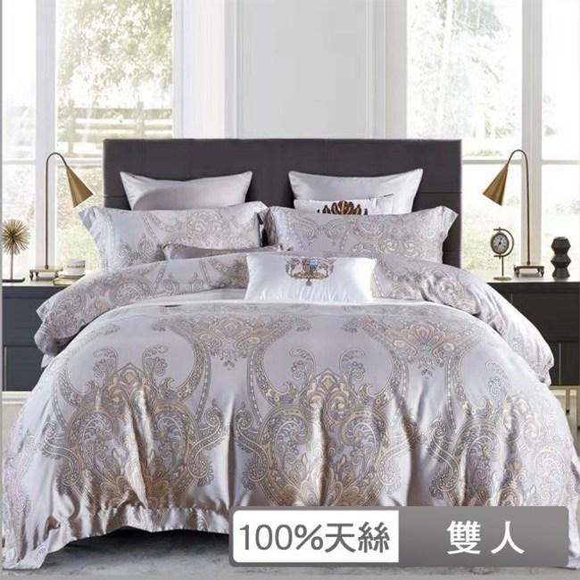 【貝兒居家寢飾生活館】100%萊賽爾天絲兩用被床包組斯圖亞特 / 雙人