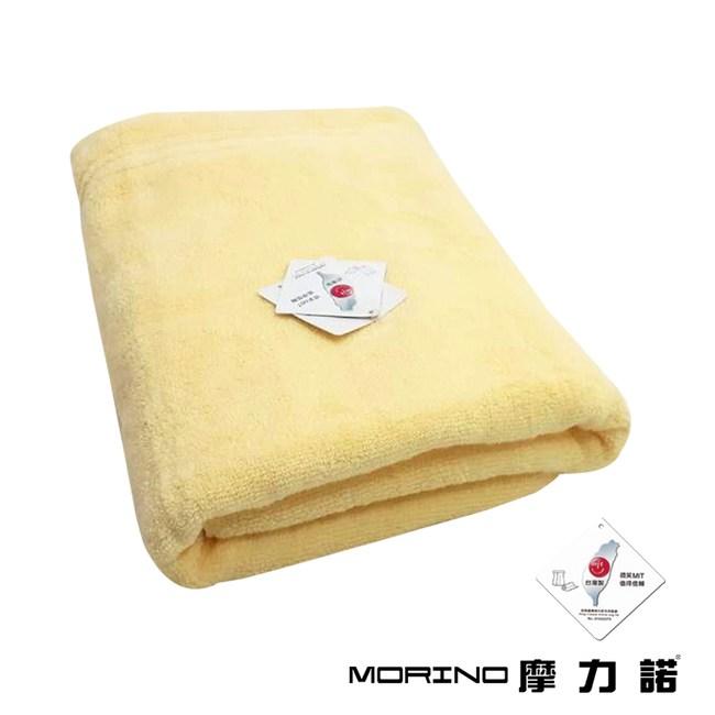 MORINO飯店級素色緞條浴巾-黃色