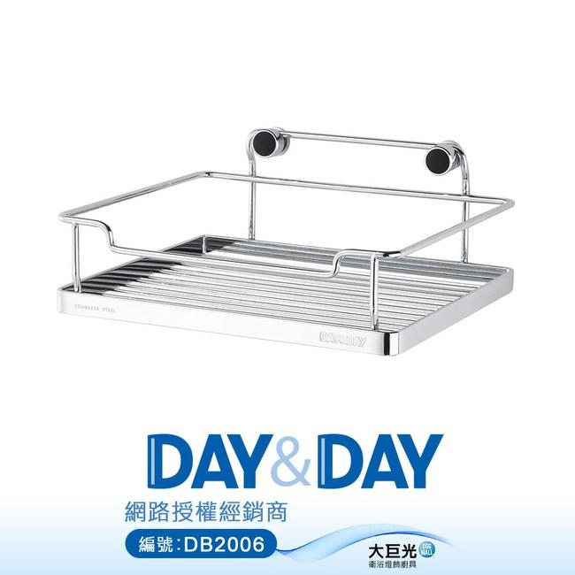 【DAY&DAY】不鏽鋼平版衛生紙架(ST1008)