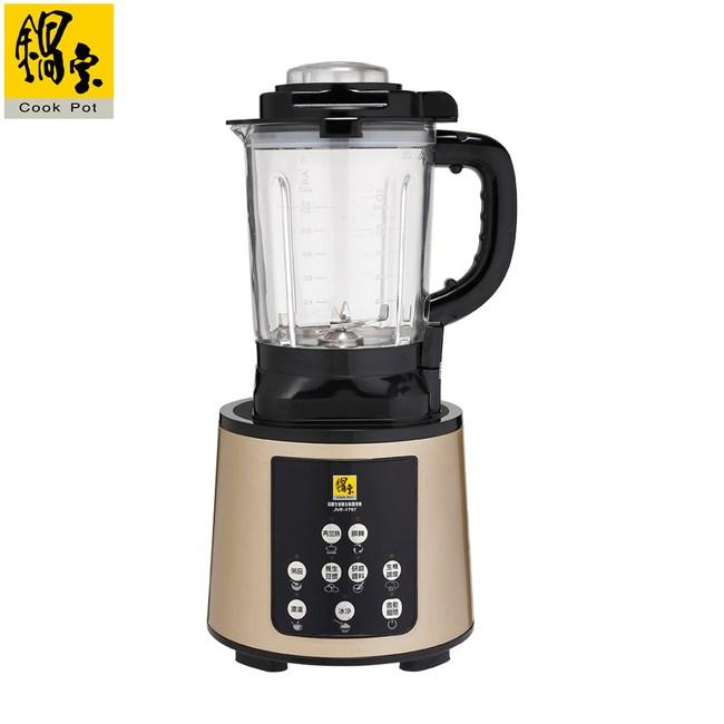 【鍋寶】全營養自動調理機(JVE-1757)