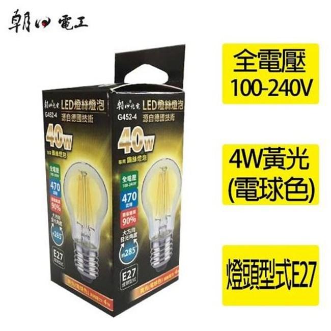 朝日電工 G452-4 LED 4W 燈絲燈泡 1入