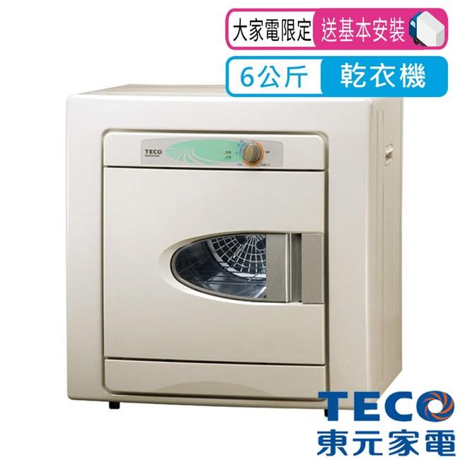 【TECO東元】6公斤不鏽鋼乾衣機(QD6581NA)
