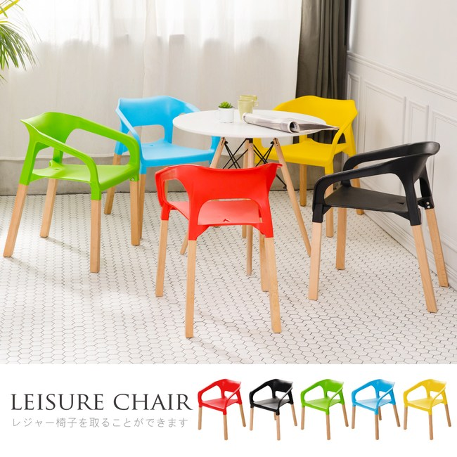 【家具+】現代時尚低背造型方形休閒椅/餐椅(5色任選)黃色