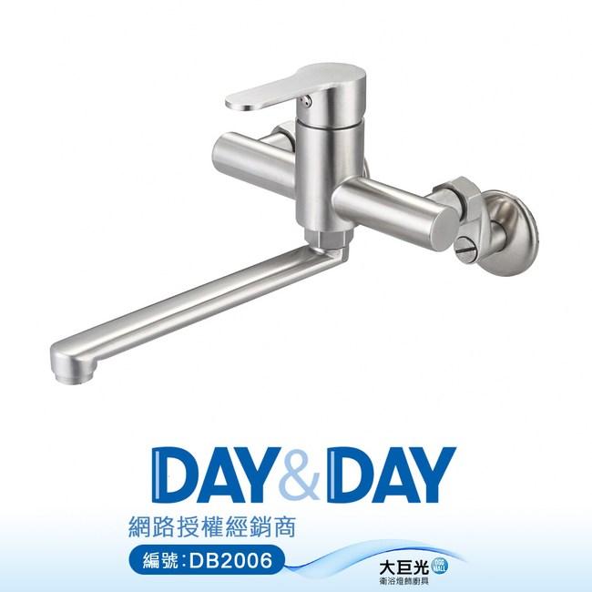 DAY&DAY 不鏽鋼無鉛廚房壁式水龍頭_ED-KS83506