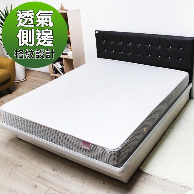 【Beatify】羅柏側邊格紋促銷獨立筒床墊(單人3.5尺)