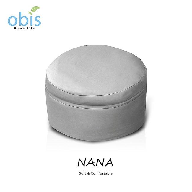 obis NANA 日式超微粒舒適懶人圓形沙發-灰色