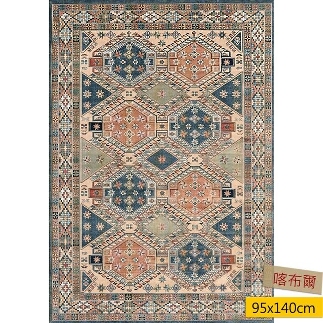 皇宮絲毯95x140cm 喀布爾