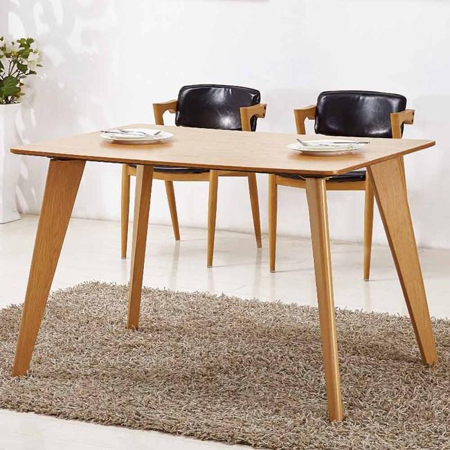 喬絲4尺木紋餐桌
