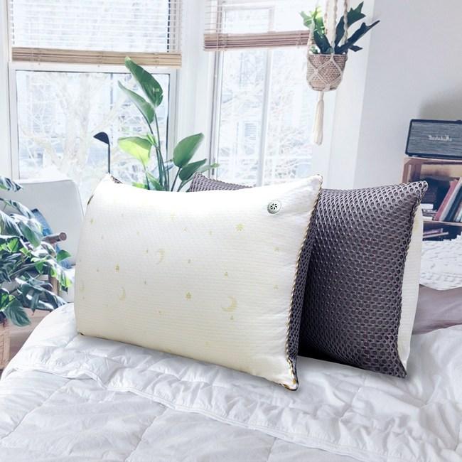 【Indian】舒眠透氣兩用枕(2顆)