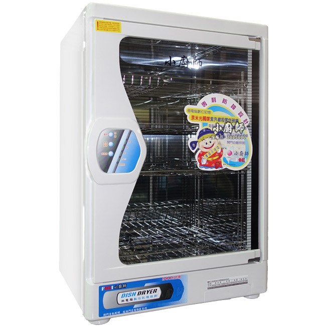 【小廚師】四層防蟑紫外線烘碗機 TA-858