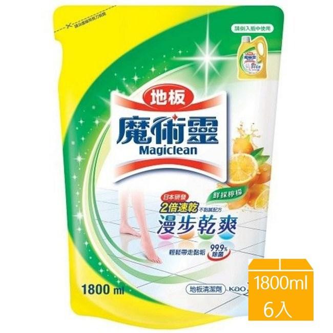 魔術靈 地板清潔劑鮮採檸檬補充包1800ml x 6入