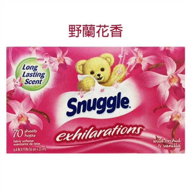 美國 Snuggle 烘乾機香衣片---野蘭花香(70片*3盒)
