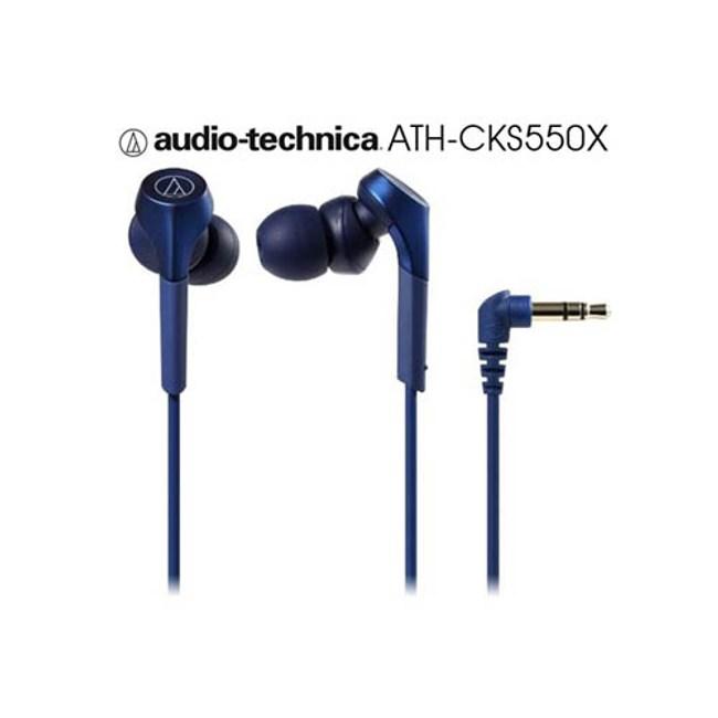 鐵三角 ATH-CKS550X 藍 動圈型重低音 耳塞式耳機