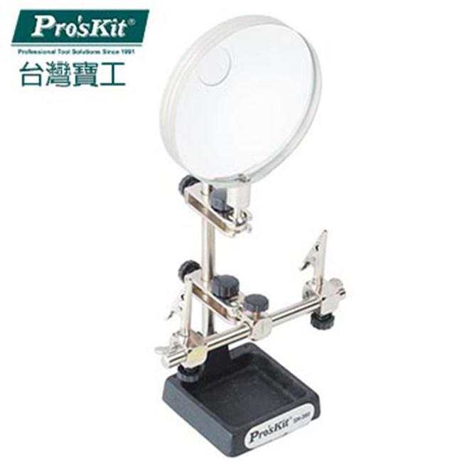 【ProsKit 寶工】輔助夾式放大鏡 -2X  SN-392
