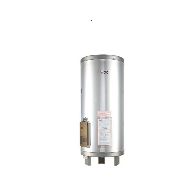 (無安裝)喜特麗60加侖直立落地款電熱水器JT-EH160D-X
