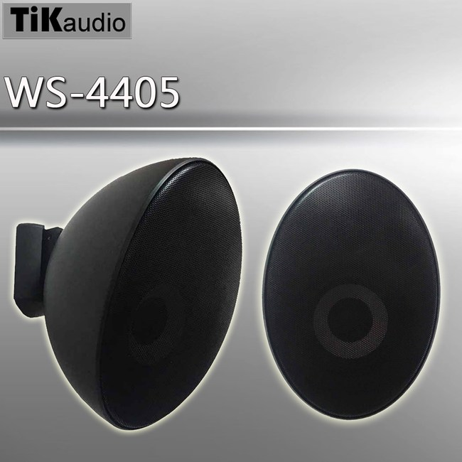 TiKaudio WS-4405B 蛋型懸掛式 環繞喇叭一對 黑