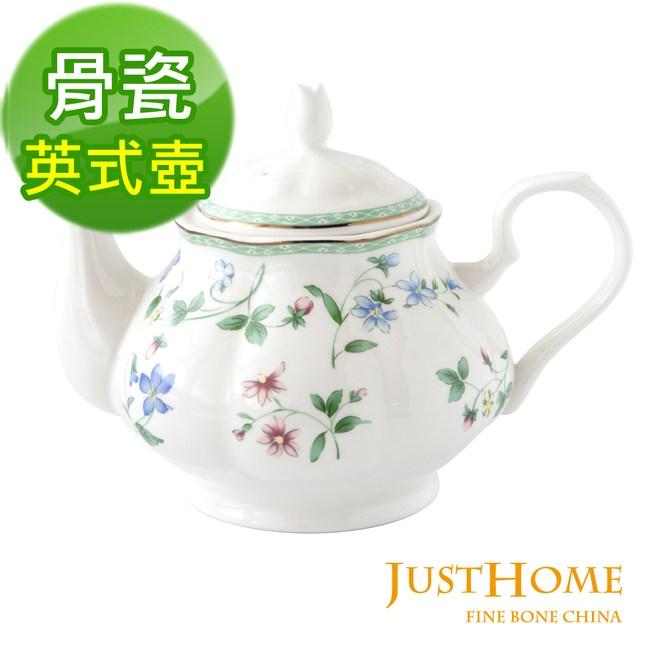 Just Home 碧綠高級骨瓷英式壺950ml