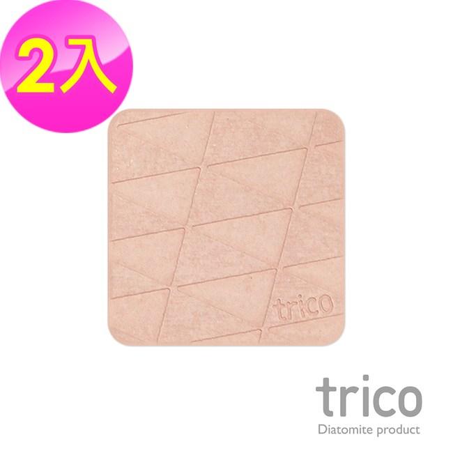 (兩入)日本Trico 極簡速乾珪藻土杯墊/皂墊9x9cm(粉紅)
