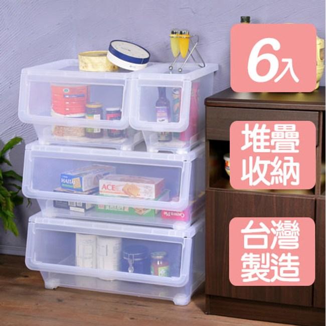 《真心良品》全家福大中小可疊直取式收納箱6入