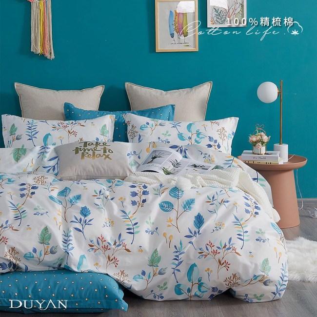 《DUYAN 竹漾》100%精梳棉單人床包二件組-花精靈之舞 台灣製