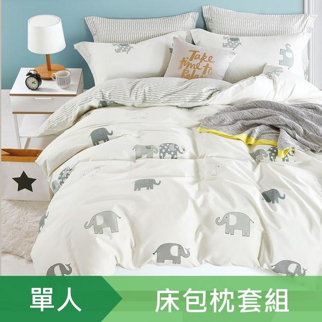 【eyah】台灣製200織精梳棉單人床包2件組-多款任選沉之韻