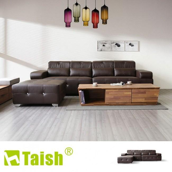 【TAISH】艾瑪仕L型獨立筒皮沙發深咖啡色