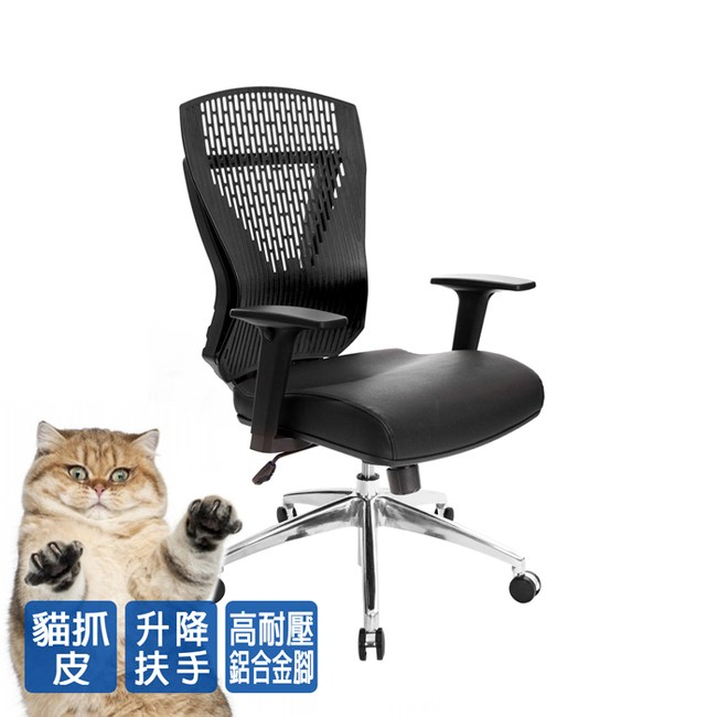 GXG 貓抓皮 短背電腦椅 (鋁腳/2D扶手)TW-8113 LU2#訂購備註顏色